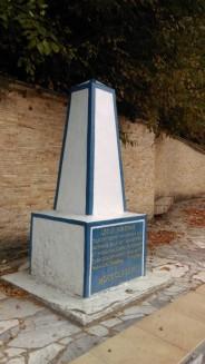 25 Denkmal für den Mittelpunkt Europas. © S.Rohdewald